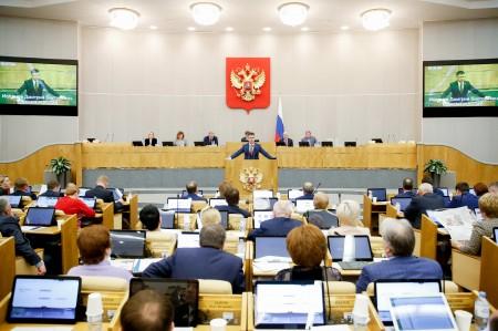 Выступление на пленарном заседании Госдумы 07.02.2019