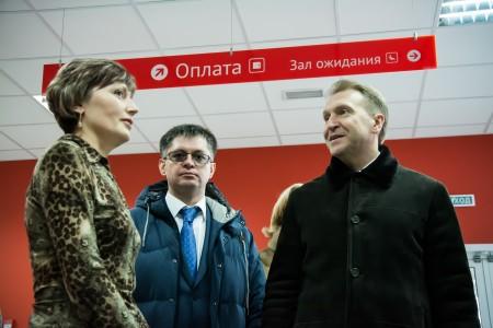 Посещение МФЦ (03.02.2017 г.  Анжеро-Судженск)