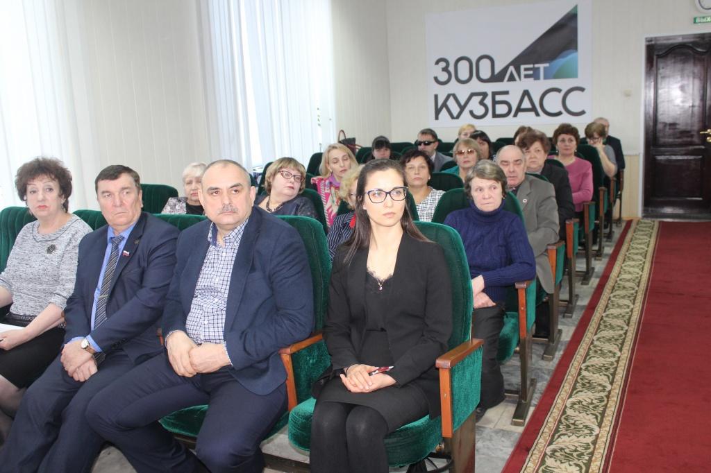 Киселевск 26.12.-2